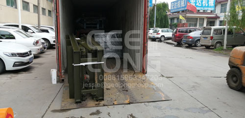 loading-container.jpg